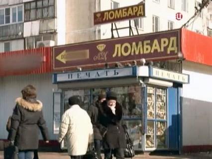 """""""Петровка, 38"""". Эфир от 08.02.2016 21:45"""