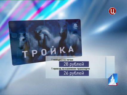 ГОРОД НОВОСТЕЙ Эфир от 10.04.2013