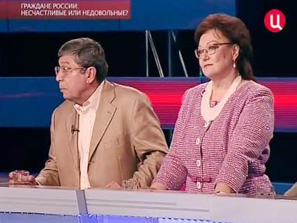 """Право голоса. """"Граждане России: несчастливые или недовольные?"""""""