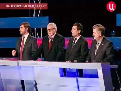 """Право голоса. """"Мы возвращаемся в СССР?"""""""