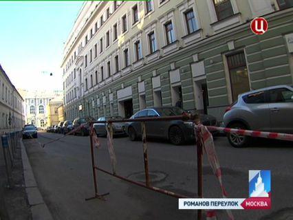 ГОРОД НОВОСТЕЙ Эфир от 09.04.2013