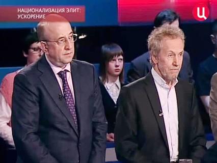 """Право голоса. """"Национализация элит: ускорение"""""""