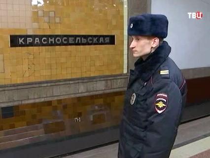"""""""Петровка, 38"""". Эфир от 14.02.2016 11:45"""