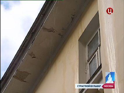 ГОРОД НОВОСТЕЙ Эфир от 02.04.2013
