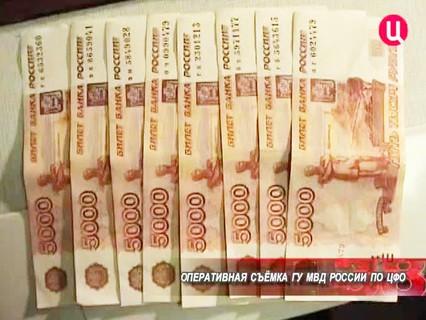 Петровка, 38. Эфир от 09.08.2013