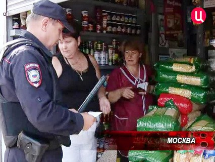 Петровка, 38. Эфир от 08.08.2013