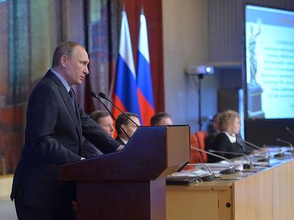 Владимир Путин выступает на Всероссийском совещании председателей судов