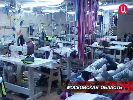 Петровка, 38. Эфир от 22.07.2013