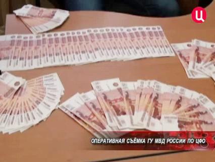 Петровка, 38. Эфир от 10.07.2013