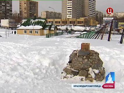 ГОРОД НОВОСТЕЙ Эфир от 26.03.2013