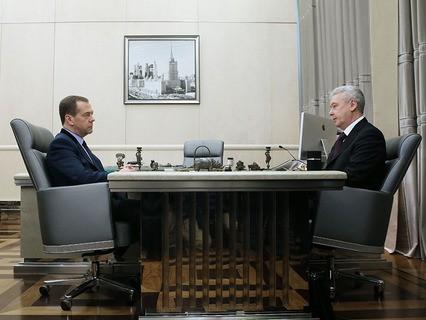 Дмитрий Медведев провёл встречу с мэром Москвы Сергеем Собяниным