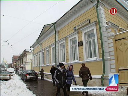 ГОРОД НОВОСТЕЙ Эфир от 25.03.2013