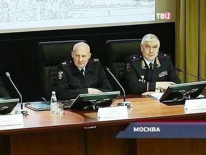 """""""Петровка, 38"""". Эфир от 19.02.2016 04:55"""