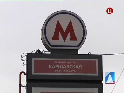 ГОРОД НОВОСТЕЙ Эфир от 20.03.2013