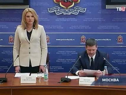 """""""Петровка, 38"""". Эфир от 25.02.2016 21:45"""