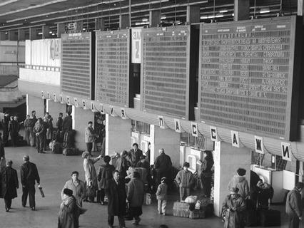 Зал ожидания московского аэровокзала Внуково