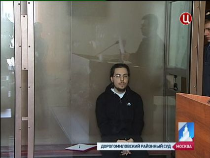 ГОРОД НОВОСТЕЙ Эфир от 13.03.2013