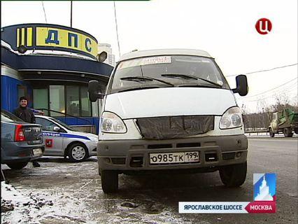 ГОРОД НОВОСТЕЙ Эфир от 12.03.2013