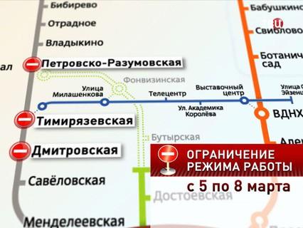 """""""События"""". Эфир от 04.03.2016 11:30"""