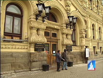 ГОРОД НОВОСТЕЙ Эфир от 05.03.2013