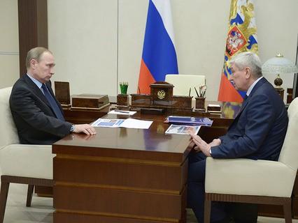 Владимир Путин провёл втречу с главой Росфинмониторинга Юрием Чиханчиным