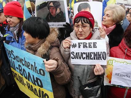 Акция в поддержку лётчицы Надежды Савченко