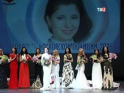 """""""Петровка, 38"""". Эфир от 09.03.2016 21:45"""