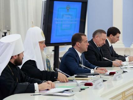 Дмитрий Медведев на заседании общественно-попечительского совета Свято-Пантелеимонова монастыря на Афоне