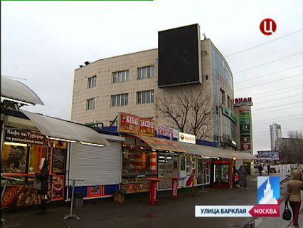ГОРОД НОВОСТЕЙ Эфир от 28.02.2013