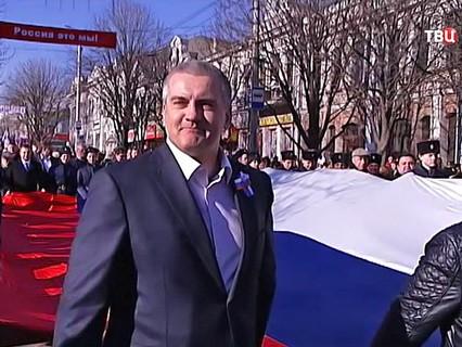"""Сергей Аксёнов во время празднования """"Крымской весны"""""""