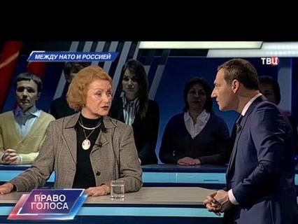 """""""Между НАТО и Россией"""""""