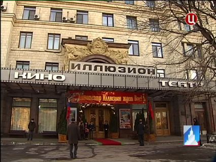 ГОРОД НОВОСТЕЙ Эфир от 22.02.2013
