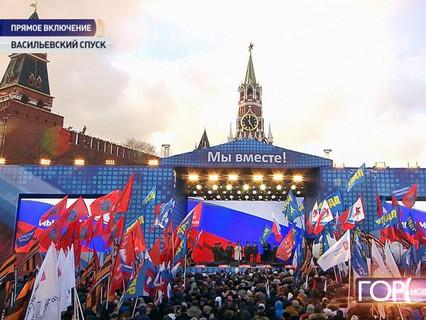 """""""Город новостей"""". Эфир от 18.03.2016 17:30"""