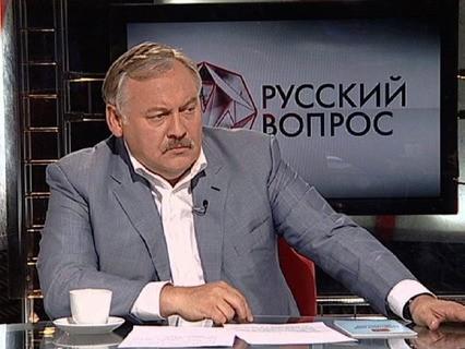 Русский вопрос. Анонс. Эфир от 23.03.2016