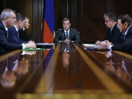 Дмитрий Медведев провёл совещание с вице-премьерами РФ