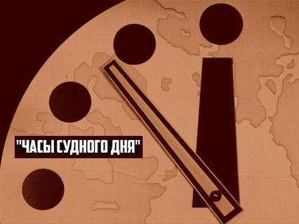 """Линия защиты. Анонс. """"Часы Судного дня"""""""
