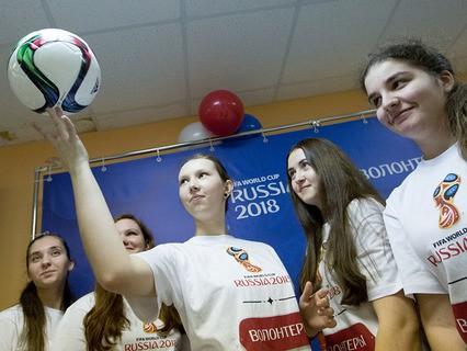 Волонтёры готовятся к чемпионату мира по футболу в Москве