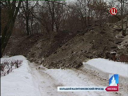 ГОРОД НОВОСТЕЙ Эфир от 12.02.2013