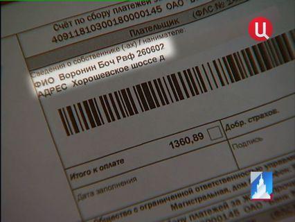ГОРОД НОВОСТЕЙ Эфир от 23.01.2013