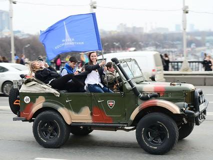 """Участники автопробега """"108 минут"""", посвящённого 55-летию первого полёта человека в космос"""
