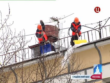 ГОРОД НОВОСТЕЙ Эфир от 17.01.2013