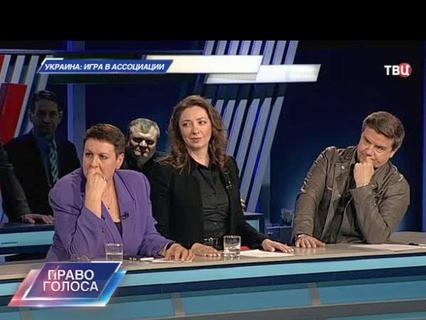 """""""Украина: игра в ассоциации"""""""