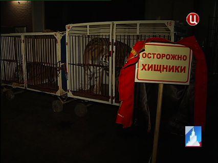 ГОРОД НОВОСТЕЙ Эфир от 14.01.2013