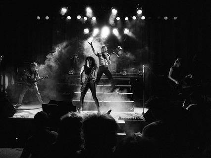 """Концерт рок-группы """"Ария"""""""