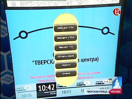 ГОРОД НОВОСТЕЙ Эфир от 10.01.2013
