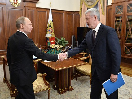 Владимир Путин и мэр Москвы Сергей Собянин во время встречи в Кремле