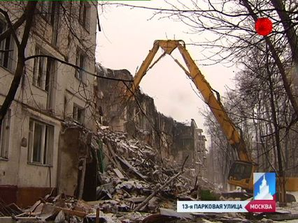 ГОРОД НОВОСТЕЙ Эфир от 28.12.2012