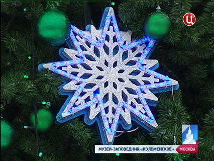 ГОРОД НОВОСТЕЙ Эфир от 27.12.2012