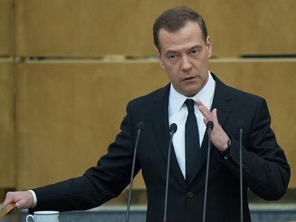Дмитрий Медведев выступил в Госдуме с ежегодным отчётом о работе правительства