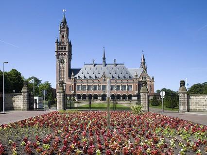 Окружной суд Гааги